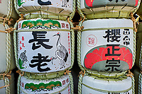 Japon, île de Honshu, région de Kansaï, Kyoto, temple Kitano Tenman gu, tonneaux de sake // Japan, Honshu island, Kansai region, Kyoto, Kitano Tenman gu temple, tons of sake