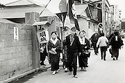 guided tour Japan 1960s