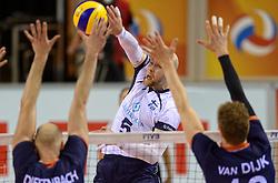 20150613 NED: World League Nederland - Finland, Almere<br /> Antti Siltala #5