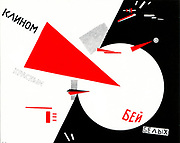 Beat the Whites with the Red Wedge', 1919. El (Elizar or Lazar or Eliezer) Marcovich Lissitzky (1890-1941) Russian designer, typographer, artist, photographer, architect, and teacher. Communist