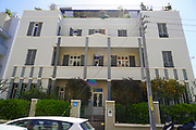 Guter House at 84 Ahad Ha'Am Street was designed in 1924 by Architect Joseph Berlin in an Eclectic Style
