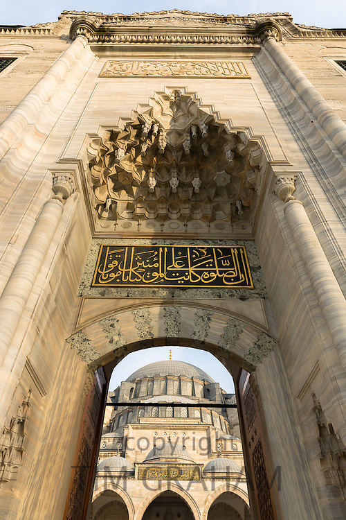 Entrance arch at Suleymaniye Mosque in Istanbul, Republic of Turkey
