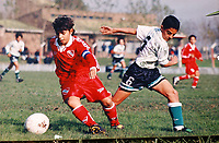 SERGIO AGUERO  Kun - INDEPENDIENTE football player - <br />Here pictures from, when AGUERO was in first years.<br />The 17-year-old, who was in Argentina winning squad at the World Youth Cup in June, its the great future for the Argentine football. Even over Messi and others players that are in Europe.<br />10/01/06 - Bs.As - Argentina -<br />© Argenpress.com / PikoPress