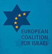 2015 03 26 UN - European Coalition for Israel - Lucheon Meeting