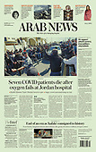 March 14, 2021 (ASIA-PACIFIC): Front-page: Today's Newspapers In Asia-Pacific