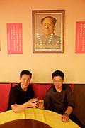 Hot Yunan food and memorabilia at Shaoshan's Mao Family Restaurant.