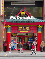Chinese style McDonalds fast food restaurant in Chinatown Manhattan New York City USA