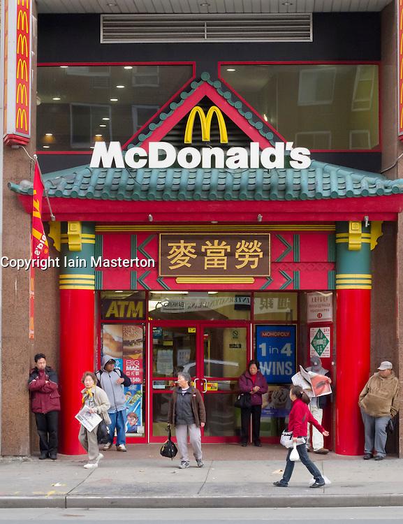 Chinese style McDonalds fast food restaurant in Chinatown Manhattan New York City USA