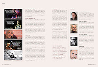 Mantra Documentary article in Yoga Journal Korea Magazine, May 2015.
