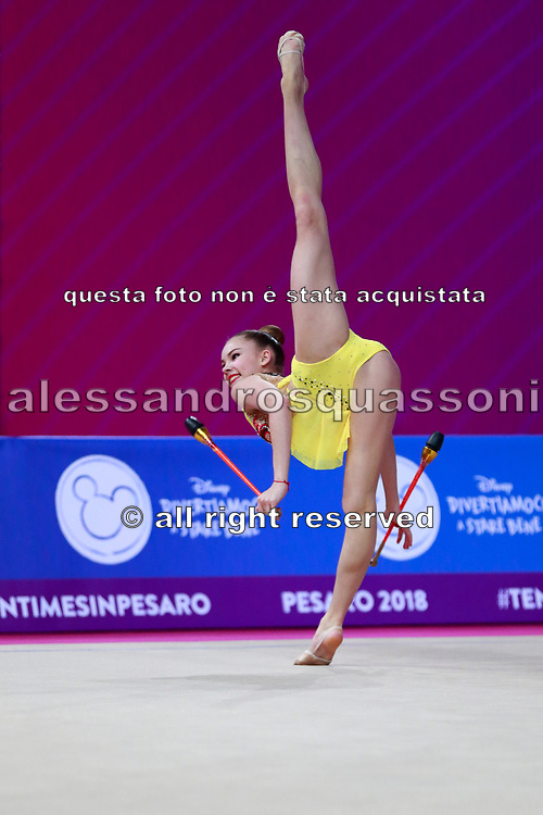 Salos Anastasiia during qualifying at clubs in Pesaro World Cup at Adriatic Arena on April 13, 2015. Anastasiia born on February 18 ,2002 in Barnaul. She is a rhythmic gymnast member of the Belarusian National Team.