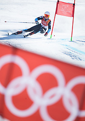February 15, 2018 - Pyeongchang, South Korea - MARTINA DUBOVSKA of Czech Republic on her first run at the Womens Giant Slalom event Thursday, February 15, 2018 at the Yongpyang Alpine Centerl at the Pyeongchang Winter Olympic Games.  Photo by Mark Reis, ZUMA Press/The Gazette (Credit Image: © Mark Reis via ZUMA Wire)