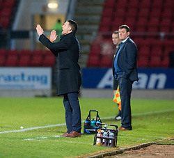 Ross County's manager Jim McIntrye. St Johnstone 2 v 4 Ross County. SPFL Ladbrokes Premiership game played 19/11/2016 at St Johnstone's home ground, McDiarmid Park.