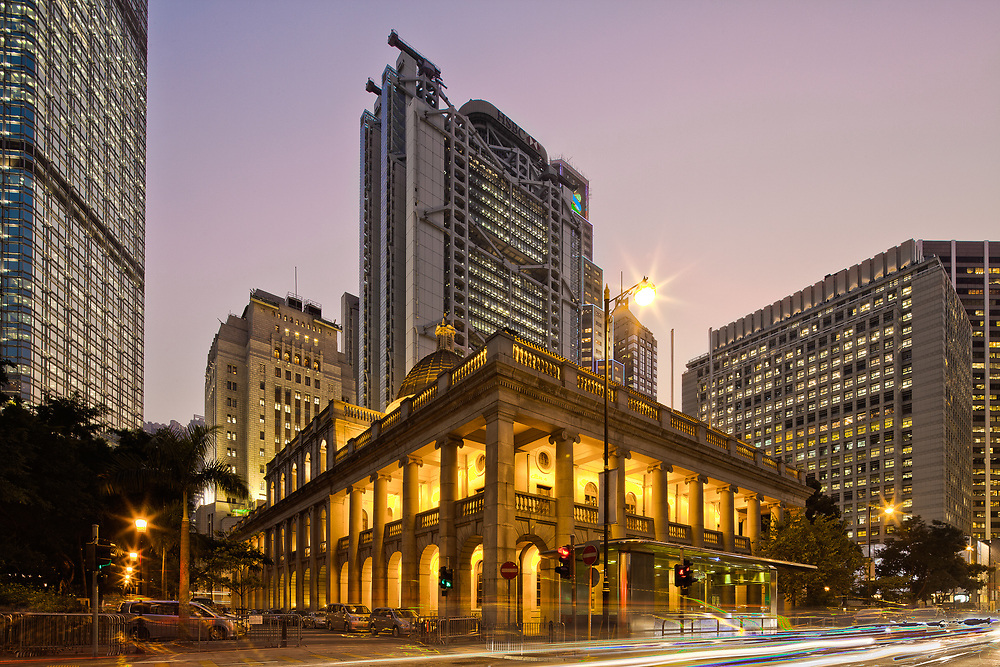 General view of the Legislative Counsel building and Statue Square, Hong Kong
