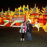 Magical Lantern Festival' VIP Night, London