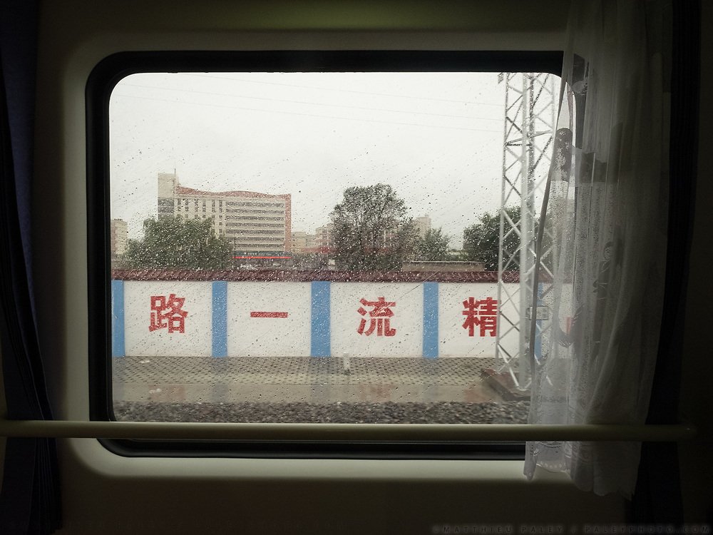 Suburbs of Longxi. Window view across China, from Hong Kong to Urumqi, Xinjiang.