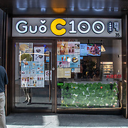 Tourists enjoy London Chinatown Sweet Tooth Cafe and Restaurant at GuoC100 in London Chinatown Sweet Tooth Cafe and Restaurant at Newport Court and Garret Street on 15 June 2019, UK.<br /> Court and Garret Street on 15 June 2019, UK.