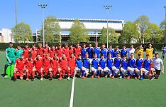 U18 Boys Wales v Scotland Game 3