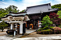 """Konsenji  Temple -  Temple 3, Gyoki is said to have carved the main Buddha statue at this temple during the Tempyo era 729–749 on the orders of the Shomu Emperor, after which the temple was known as Konkomyoji. The name of the temple was changed to Konsen-ji """"Golden Spring Temple"""" after Kobo Daishi visited the temple during the Konin era 810–824. During his visit, to relieve a drought that was affecting the area, Kobo Daishi dug a well, from which gushed forth a spring of sacred water.  This temple has a two storey pagoda and an impressive large red gate. The grounds contain a small pond garden."""