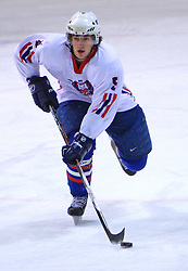 Jaka Ankerst at friendly ice-hockey game between Slovenian National Team U20 and HKMK Bled, before World Championship Division 1, Group A in Herisau, Switzerland, on December 11, 2008, in Bled, Slovenia. (Photo by Vid Ponikvar / Sportida)