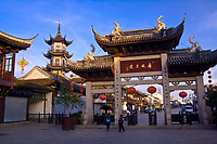 A pagoda in the water town of Zhouzhuang, China