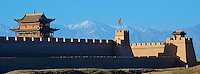 Chine, le fort de Jiayuguan marque l' Extrémité ouest de la Grande Muraille de Chine classé Patrimoine Mondial de l'UNESCO // China, Gansu province, Jiayuguan, the fortress at the western end of the Great Wall, Unesco world heritage