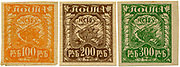 RSFSR [Russian Soviet Federative Socialist Republic] Post stamp. 1921 year. 100 rubles, 200 rubles and 300 rubles.