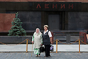 Mother and daughter at Lenin's Tomb, Moscow, Russia