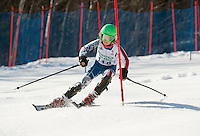 Francis Piche Invitational J5 Slalom March 18, 2012.