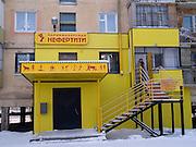 Der Friseursalon Nofretete in Jakutsk. Alle Haeuser werden wegen dem Permafrost Boden auf Stelzen gebaut damit diese im Sommer nicht versinken. Jakutsk wurde 1632 gegruendet und feierte 2007 sein 375 jaehriges Bestehen. Jakutsk ist im Winter eine der kaeltesten Grossstaedte weltweit mit durchschnittlichen Winter Temperaturen von -40.9 Grad Celsius. Die Stadt ist nicht weit entfernt von Oimjakon, dem Kaeltepol der bewohnten Gebiete der Erde.<br /> <br /> Hairsaloon Nofretete in Yakutsk. All houses in Yakutsk are built on stilts because of the Permafrost ground. Yakutsk is a city in the Russian Far East, located about 4 degrees (450 km) below the Arctic Circle. It is the capital of the Sakha (Yakutia) Republic (formerly the Jakut Autonomous Soviet Socialist Republic), Russia and a major port on the Lena River. Yakutsk is one of the coldest cities on earth, with winter temperatures averaging -40.9 degrees Celsius.