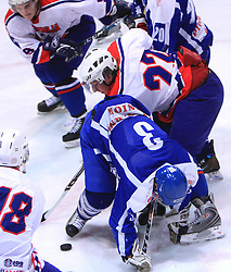 David Sefic at friendly ice-hockey game between Slovenian National Team U20 and HKMK Bled, before World Championship Division 1, Group A in Herisau, Switzerland, on December 11, 2008, in Bled, Slovenia. (Photo by Vid Ponikvar / Sportida)