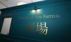 Theatre @ The Festival restaurant