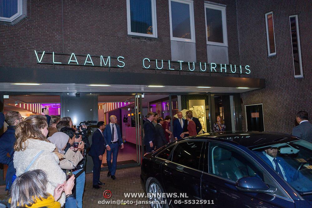 NLD/Amsterdam/20200218 -  Koningspaar bij seminar 'indonesia and the Netherlands, vertrek  Koningspaar Willem-Alexander en Maxima