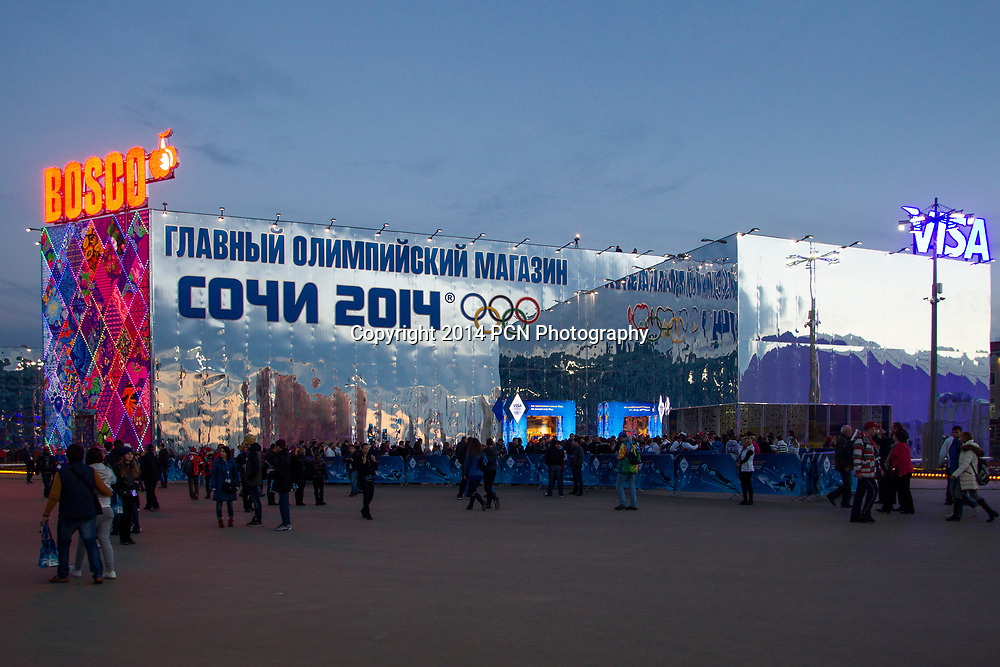 Bosco Store in Olympic Park, Olympic Winter Games, Sochi 2014