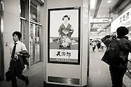 TOKYO - Tokyo Station 東京駅