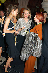 Left to right, MISS CAMILLA AL FAYED, her mother MRS MOHAMED AL FAYED and MRS PANAGIOTIS LEMOS at The Magic of Winter ball in aid of the charity KIDS held at The Royal Courts of Justice, London on 2nd Ferbruary 2005.<br /><br />NON EXCLUSIVE - WORLD RIGHTS