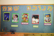 Israeli classroom Channukah decorations