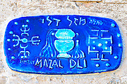 Israel, Jaffa, Ceramic Aquarius Zodiac street sign