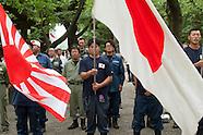 Yasukuni war shrine WW II anniv 8/15/16