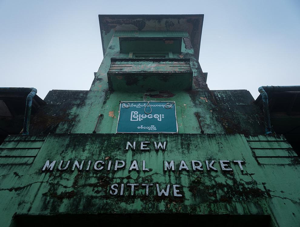 SITTWE, MYANMAR - CIRCA DECEMBER 2017: Sittwe  Central Market facade.