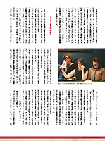 Magazine Courrier Japon / October 2014