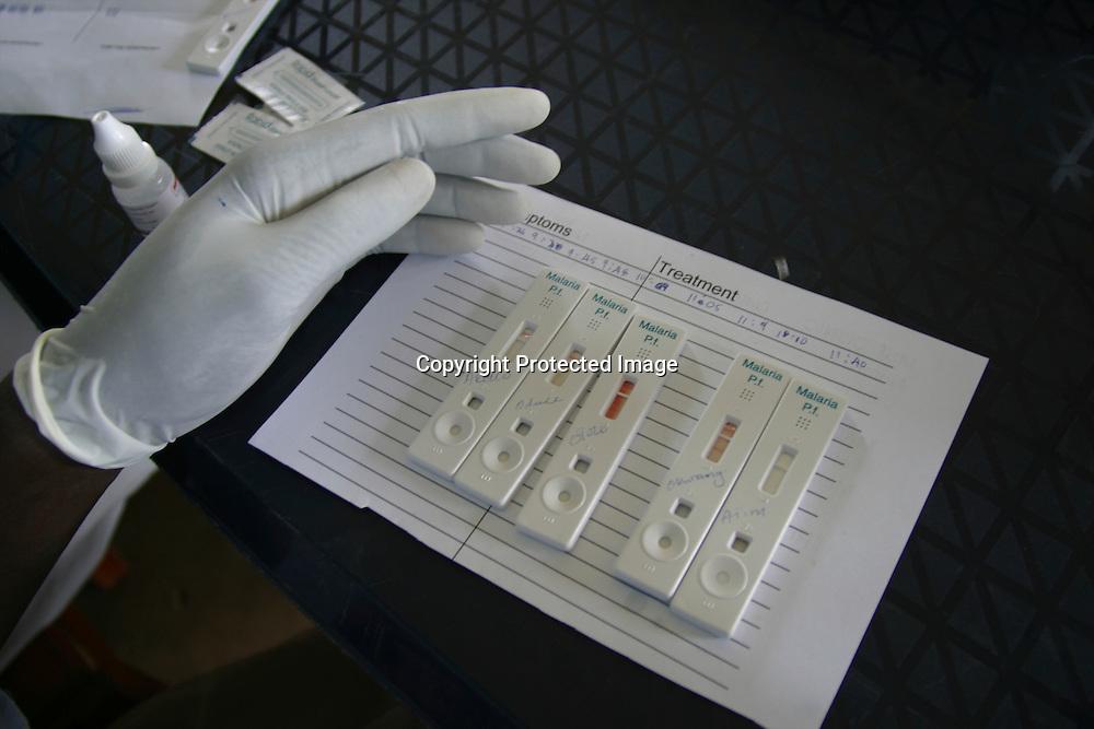 Malaria clinic in Uganda