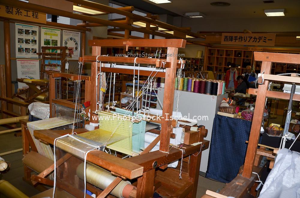 Silk kimono factory, Kyoto, Japan