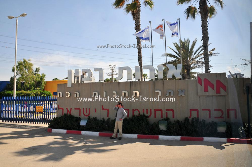 Israel, Hadera, The Orot Rabin coal operated power plant main entrance gate