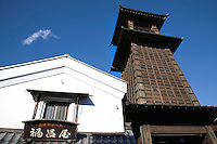 The Toki no Kane or Time Bell Tower clocktower is a symbol of Kawagoe dating back to the beginning of the Edo Period. Sakai Tadakatsu, a Kawagoe feudal lord, was the first to build the clocktower 400 years ago. The current clock tower is the 4th generation and was rebuilt in 1893 after the Kawagoe Great Fire.