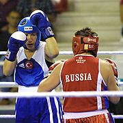 2. WOMEN'S WORLD BOXING CHAMPIONSHIPS.<br /> Turkey's Bakis Mehtap. Dilek Sabanci Sport Hall Antalya/Turkey<br /> Photo by Aykut AKICI/TurkSporFoto