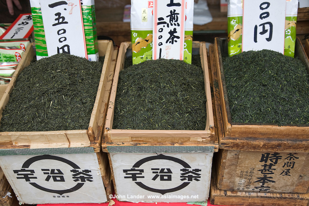 Japanese green tea, or ocha (o-cha) is the most common drink in Japan.  Not only is it loaded with vitamin C and caffiene, but its antioxidant and healthy properties are making this drink a hit all around the world.