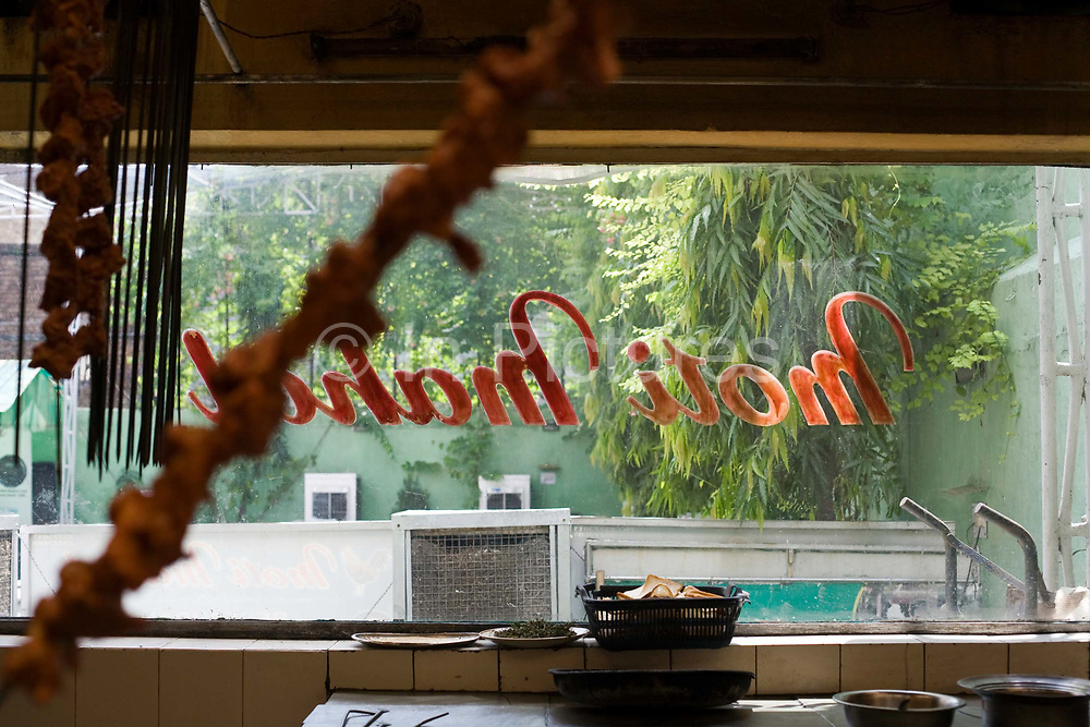 The Moti Mahal restaurant, a Delhi landmark, opened in 1947 is widely credited with inventing the classic Delhi dish, butter chicken