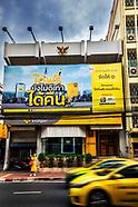 The Streets of Bangkok