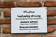 A sign says that it is forbidden for men to enter in the women's side of the Blue Mosque, which is the 18th-century Shia mosque in Yerevan, Armenia on Friday, Jan 15, 2021. This building was commissioned by Huseyn Ali Khan, the khan of Erivan and it is one of the oldest extant structures in central Yerevan and the most significant structure from the city's Iranian period. (Photo/ Vudi Xhymshiti)