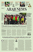 March 26, 2021 (ASIA-PACIFIC): Front-page: Today's Newspapers In Asia-Pacific